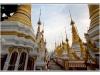 birmanie-20110417-164000