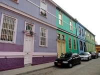 Rue colorée de Valapraiso