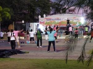 Cours de fitness dans la rue !